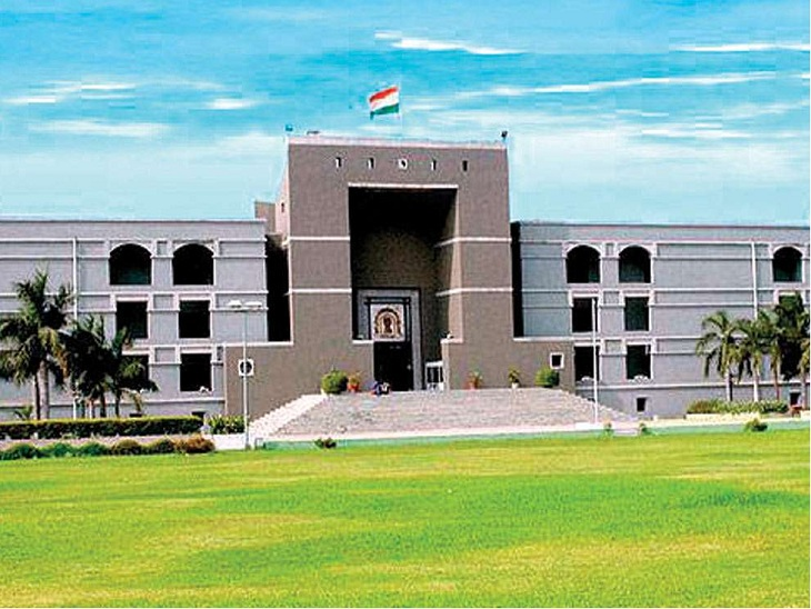 ગુજરાત હાઇકોર્ટની ફાઈલ તસવીર - Divya Bhaskar
