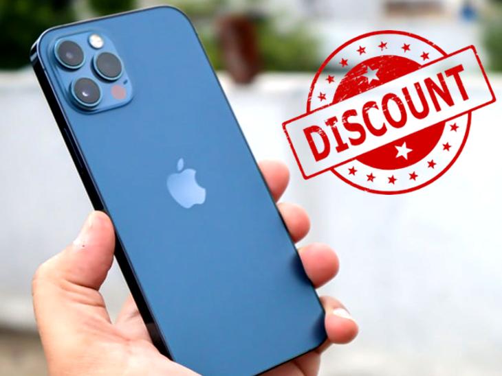 આઈફોન 12ની ખરીદી ₹12,901માં કરી શકાશે, વિદ્યાર્થીઓ માટે ફ્રી એરપોડ્સની ઓફર|ગેજેટ,Gadgets - Divya Bhaskar