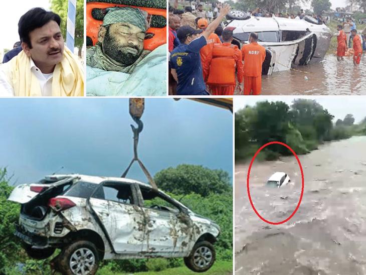 રાજકોટની પેલિકન ફેક્ટરીના માલિકનો મૃતદેહ 24 કલાક પછી મળ્યો, બનાવના 500 મીટર દૂર કાદવમાં કાર ખૂંપેલી હતી, પાછળની સીટમાં મૃતદેહ મળ્યો, ડ્રાઇવર લાપતા|રાજકોટ,Rajkot - Divya Bhaskar
