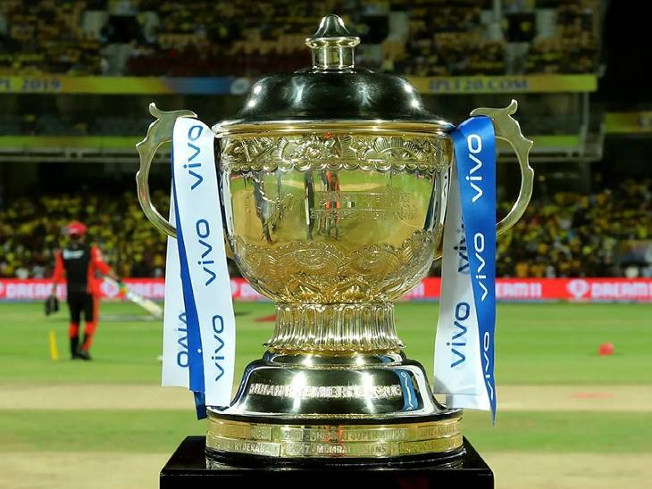 IPL ટ્રોફી- ફાઈલ ફોટો - Divya Bhaskar
