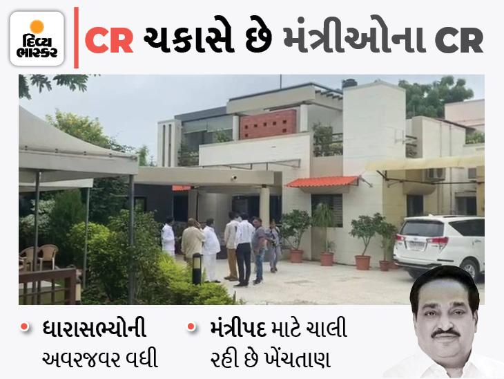 ભાજપ-પ્રમુખ સી.આર.પાટીલના બંગલે ધારાસભ્યોની અવરજવર વધી, સી.આર.ને મળીને હસતા મોઢે બહાર આવી રહેલા ધારાસભ્યો|અમદાવાદ,Ahmedabad - Divya Bhaskar