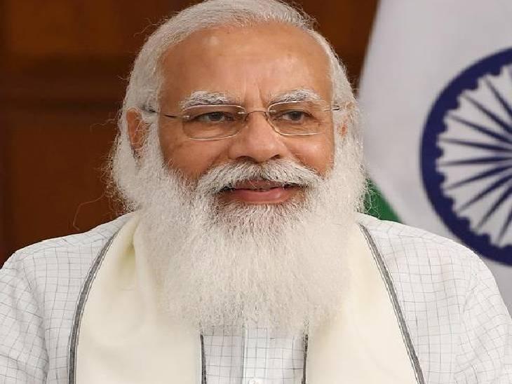વડાપ્રધાન મોદીના જન્મદિવસે અમરેલી જિલ્લામાં 20 સ્થળોએ વિવિધ કાર્યક્રમો યોજાશે|અમરેલી,Amreli - Divya Bhaskar