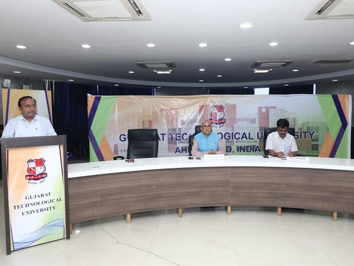 અમદાવાદના જીટીયુ દ્વારા નેશનલ એન્જિનિયરીંગ દિવસની ઉજવણી કરવામાં આવી|અમદાવાદ,Ahmedabad - Divya Bhaskar