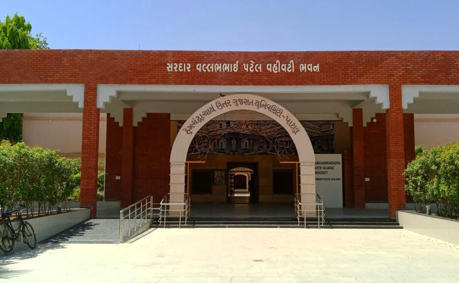 હેમચંદ્રાચાર્ય ઉત્તર ગુજરાત યુનિવર્સિટીમાં ઇન્ટીગ્રેટેડ B.sc અને M.scમાં પ્રવેશ માટે છાત્રોનો ઘસારો વધ્યો પાટણ,Patan - Divya Bhaskar