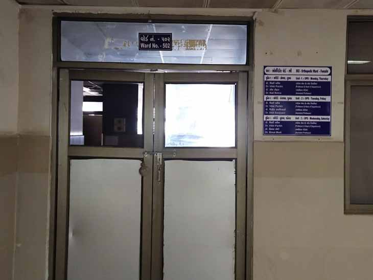 સિવિલ હૉસ્પિટલનો છેલ્લો કોરોના વોર્ડ હાલ પૂરતો બંધ કરી દેવાયો. - Divya Bhaskar