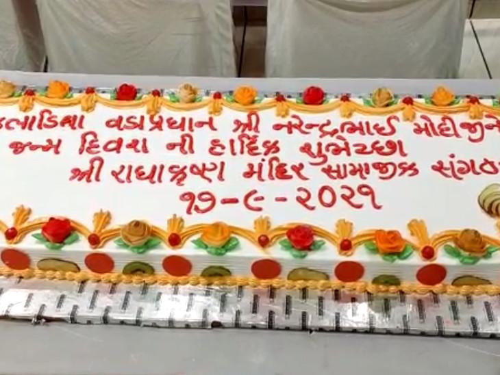 મોદીના જન્મદિવસ નિમિતે 71 કિલોની કેક બનાવવામાં આવી છે.