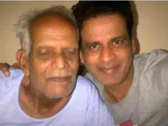 મનોજ વાજપેયીના પપ્પા રાધાકાંતની તબિયત ગંભીર, એક્ટર કેરળથી દિલ્હી આવ્યો|બોલિવૂડ,Bollywood - Divya Bhaskar
