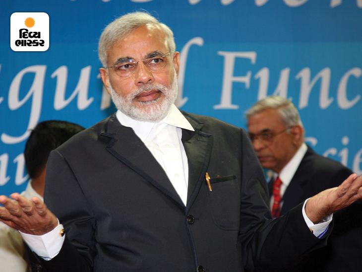 ગુજરાત વાઇબ્રન્ટ સમિટ 2011ના ઉદઘાટન સમારોહ દરમિયાન મોદી એક અલગ જ શૈલીમાં જોવા મળ્યા હતા. ગુજરાતમાં નવા ઉદ્યોગો લાવવા માટે મોદીએ 2003માં આ સમિટની શરૂઆત કરી હતી. ત્યારથી ગુજરાત વાઇબ્રન્ટ સમિટનું અત્યારસુધીમાં 9 વખત આયોજન કરવામાં આવ્યું છે.