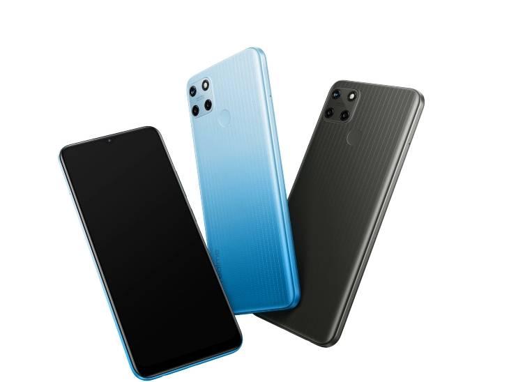 50MP પ્રાઈમરી કેમેરા અને 5000mAhની બેટરીથી સજ્જ 'રિયલમી C25Y' સ્માર્ટફોન લોન્ચ થયો, કિંમત ₹10,999|ગેજેટ,Gadgets - Divya Bhaskar