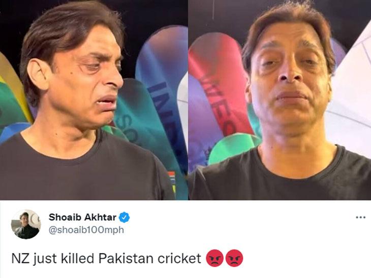 પાકિસ્તાની ફેન્સે BCCIનું ષડયંત્ર હોવાનો ઉલ્લેખ કર્યો, શોએબ અખ્તરે કહ્યું- ન્યૂઝીલેન્ડે પાકિસ્તાન ક્રિકેટની હત્યા કરી દીધી ક્રિકેટ,Cricket - Divya Bhaskar