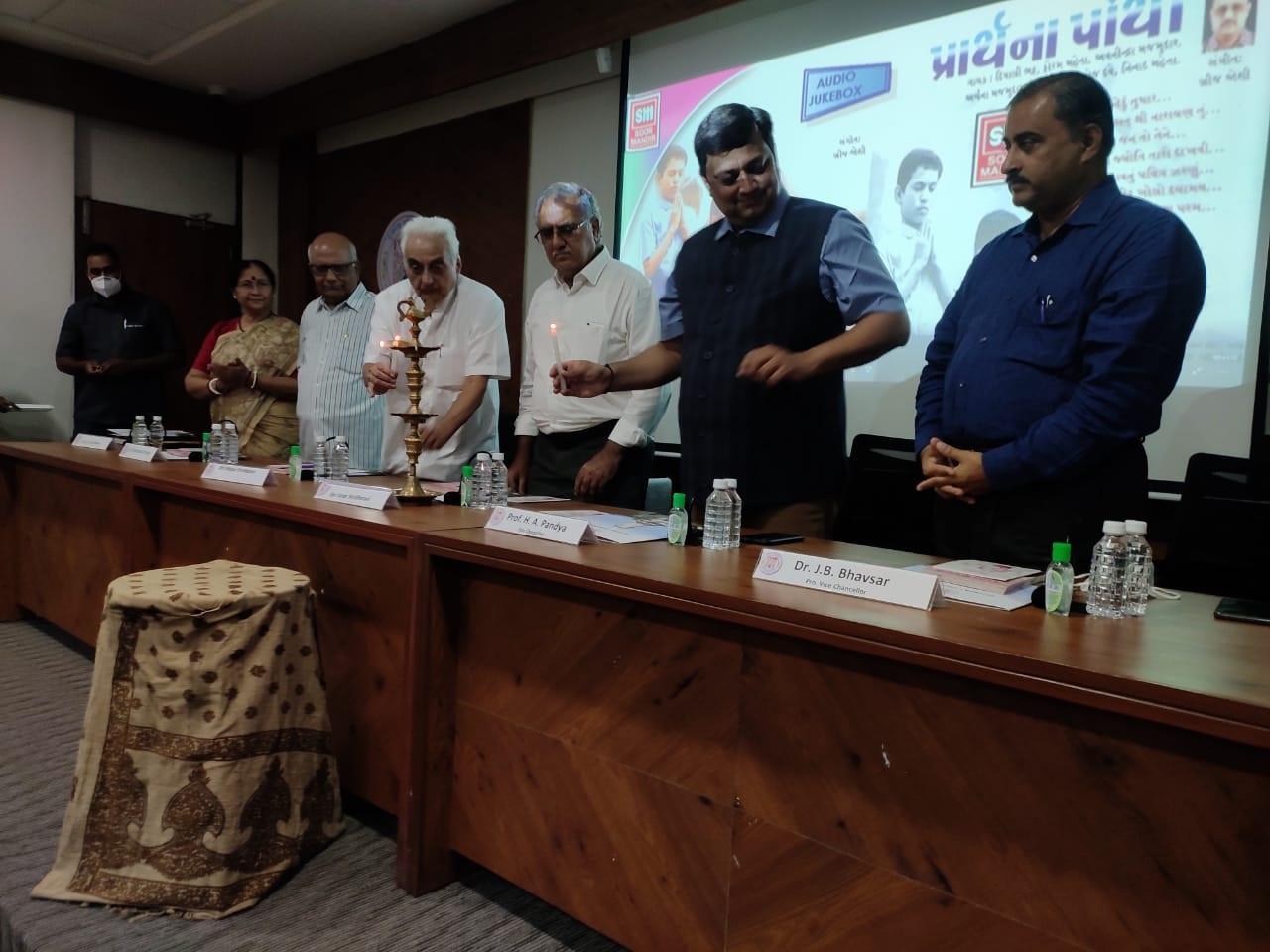 ગુજરાત યુનિવર્સીટી દ્વારા કૃષ્ણલાલ શ્રીધરાણીની ચેર શરુ કરવામાં આવી