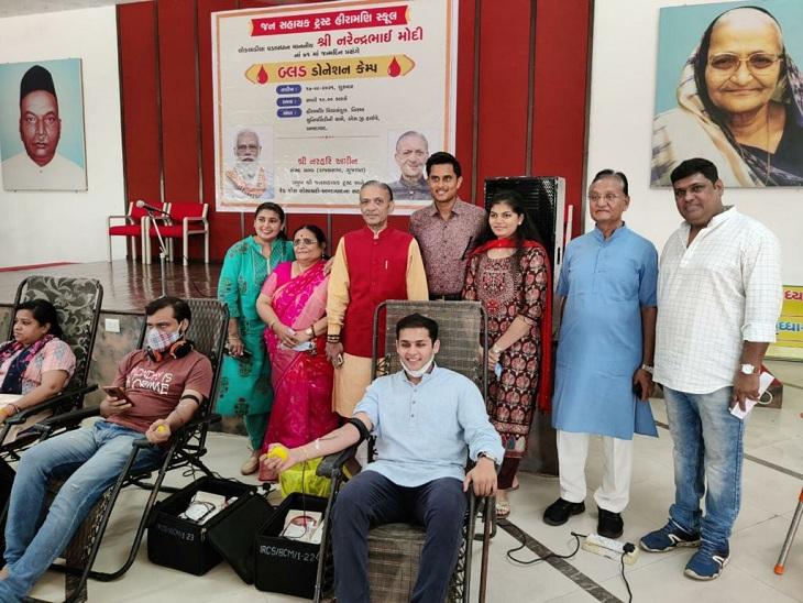 બ્લડ ડોનેશન કેમ્પ દરમિયાન સંસદસભ્ય નરહરિ અમીન ઉપસ્થિત રહ્યા - Divya Bhaskar