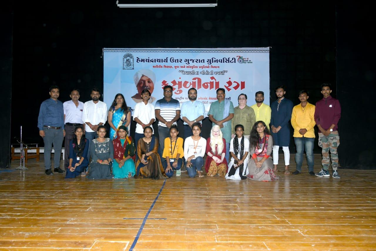 પાટણની હેમચંદ્રાચાર્ય ઉત્તર ગુજરાત યુનિવર્સીટીમાં શાયર ઝવેરચંદ મેઘાણી રચિત મેઘાણીના ગીતોની સ્પર્ધા યોજાઈ પાટણ,Patan - Divya Bhaskar