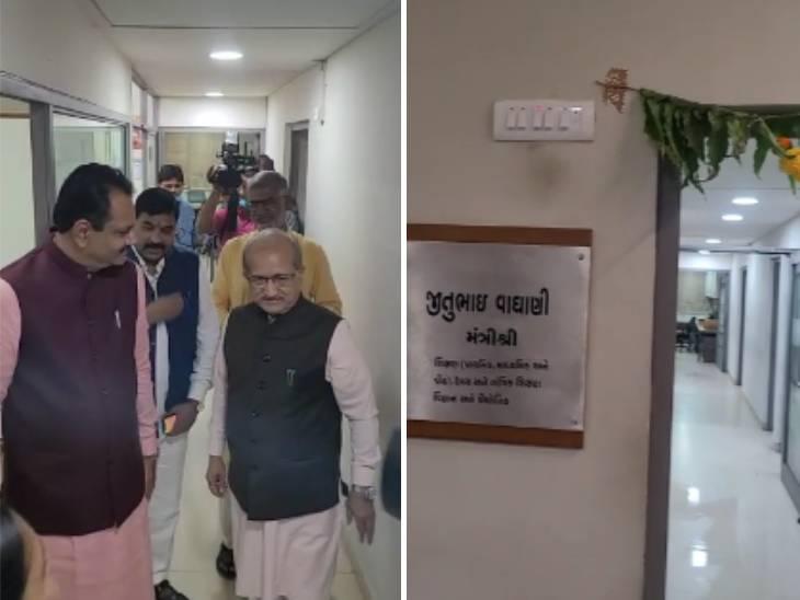 શ્રાદ્ધ પહેલાં જ રાજ્યના મંત્રીઓએ ચાર્જ સંભાળ્યો, શિક્ષણમંત્રી જિતુ વાઘાણીને ભૂપેન્દ્રસિંહ ચૂડાસમાએ ગણેશની મૂર્તિ અને પેન ભેટ આપી|અમદાવાદ,Ahmedabad - Divya Bhaskar