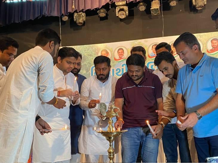 NSUI ના રાષ્ટ્રીય પ્રમુખના કાર્યક્રમમાં હાર્દિક પટેલના જૂથે જૂના જૂથને આમંત્રણ નહીં આપતા અનેક આગેવાનો ગેરહાજર|અમદાવાદ,Ahmedabad - Divya Bhaskar