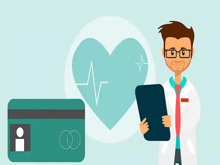 દર્દી હોસ્પિ.માં પહોંચે કે તરત હેલ્થ કાર્ડ બનશે, ડૉક્ટર કે બીજા કર્મી હેલ્થ રેકોર્ડ અપડેટ કરી શકશે; તપાસની ફાઇલથી છુટકારો મળશે ઈન્ડિયા,National - Divya Bhaskar