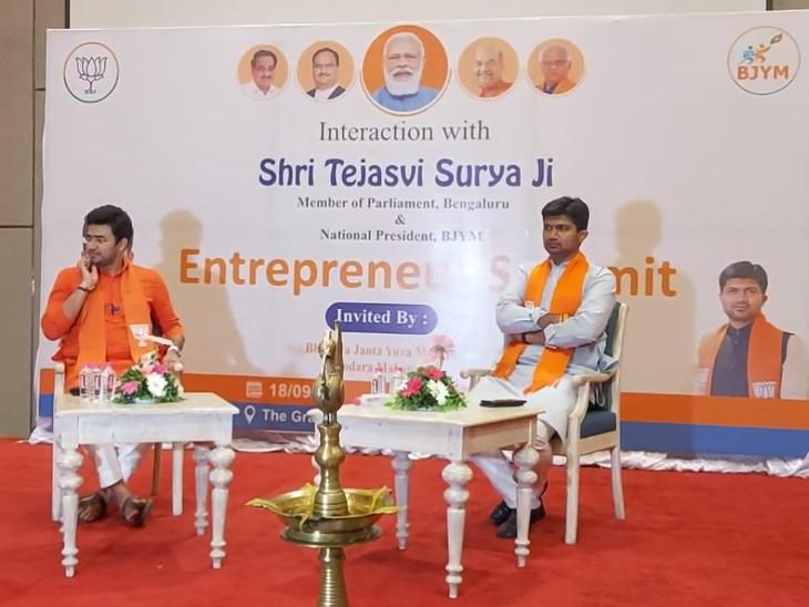 વડોદરામાં PM મોદીના જન્મદિવસ નિમિતે બિઝનેસ સમિટ, ભાજપના યુવા મોર્ચા અધ્યક્ષે કહ્યું,'રાહુલ ગાંધી વોકીંગ-ટોકીંગ મીમ'|વડોદરા,Vadodara - Divya Bhaskar