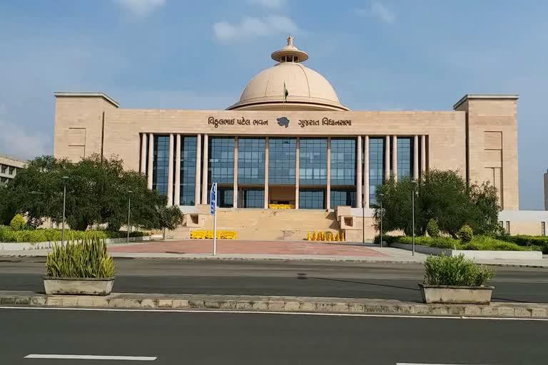 ગુજરાત વિધાનસભાની ફાઈલ તસવીર