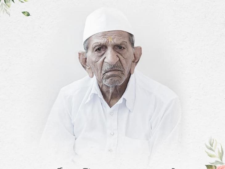 કોંગ્રેસના નેતા હાર્દિક પટેલના દાદાનું અવસાન, ઉપવાસ પર ઉતરેલા પૌત્રને કહ્યું હતું મર્દનો દીકરો છે, ચોક્કસ સફળ થઈશ|અમદાવાદ,Ahmedabad - Divya Bhaskar
