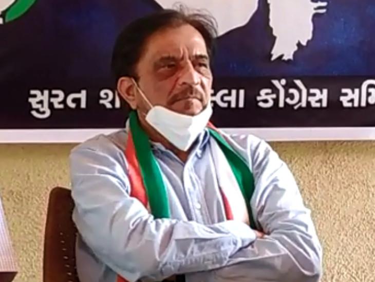 મુખ્યમંત્રી અને કેબિનેટ બદલવાથી સરકારની છબી સુધારવાની નથીઃ કોંગ્રેસ નેતા કદીર પીરજાદા|સુરત,Surat - Divya Bhaskar
