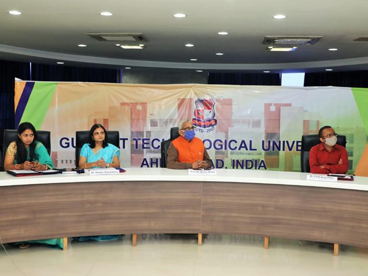 જીટીયુ જીએસએમએસ દ્વારા ઈમોશનલ ઈન્ટિલિજન્સ વિષય પર 5 દિવસીય ઈ-સેમિનાર યોજાયો|અમદાવાદ,Ahmedabad - Divya Bhaskar