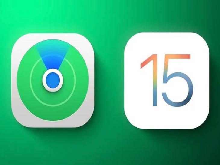 સ્વિચ ઓફ થયેલાં આઈફોનનું લોકેશન પણ હવે ટ્રેક કરી શકાશે, iOS 15માં નવી અપડેટ આવી|ગેજેટ,Gadgets - Divya Bhaskar