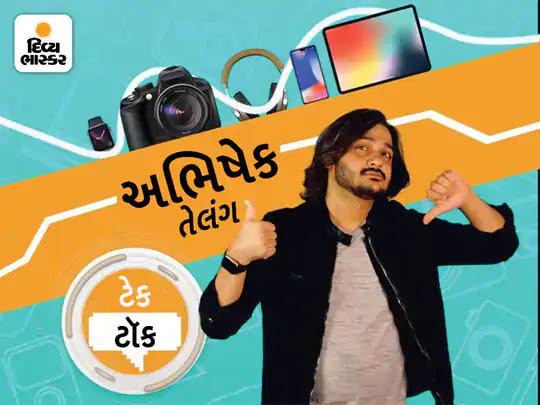 355 ડિગ્રી રોટેટ થતો 1 CCTV કેમેરા 3 કેમેરાની ગરજ સારશે, CCTV કેમેરા ખરીદતાં પહેલાં આ ટિપ્સ જાણી લો ગેજેટ,Gadgets - Divya Bhaskar