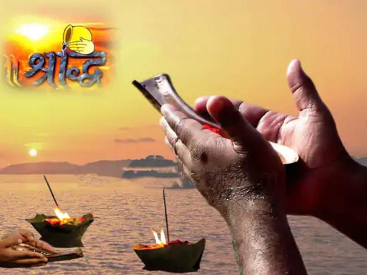 21 વર્ષ પછી સર્વપિતૃ અમાસના દિવસે ગજછાયા યોગ રહેશે, તે પછી 2029એ આવો સંયોગ બનશે|ધર્મ,Dharm - Divya Bhaskar