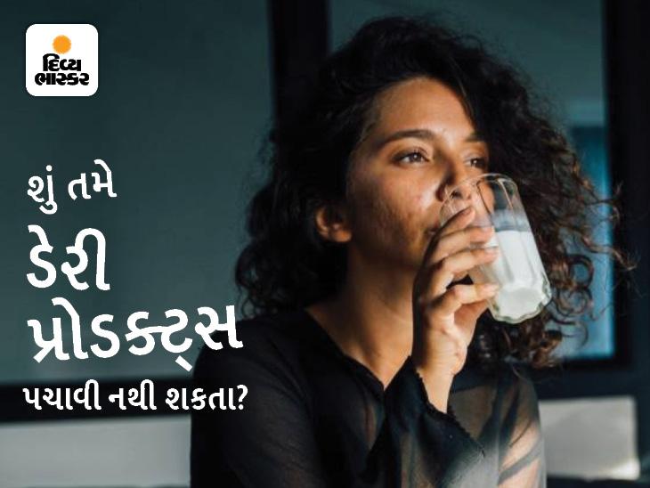 શું તમે દૂધ અને દૂધની પ્રોડક્ટ્સ પચાવી નથી શકતા? તો આ ફૂડ્સથી કેલ્શિયમની ઊણપ દૂર કરો હેલ્થ,Health - Divya Bhaskar