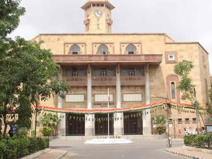 ગુજરાત યુનિવર્સિટીમાં B.COM સેમેસ્ટર-5ના એટીકેટીની પરીક્ષા આપેલા વિદ્યાર્થીઓ PGમાં એડમિશન કેવી રીતે મેળવશે?|અમદાવાદ,Ahmedabad - Divya Bhaskar
