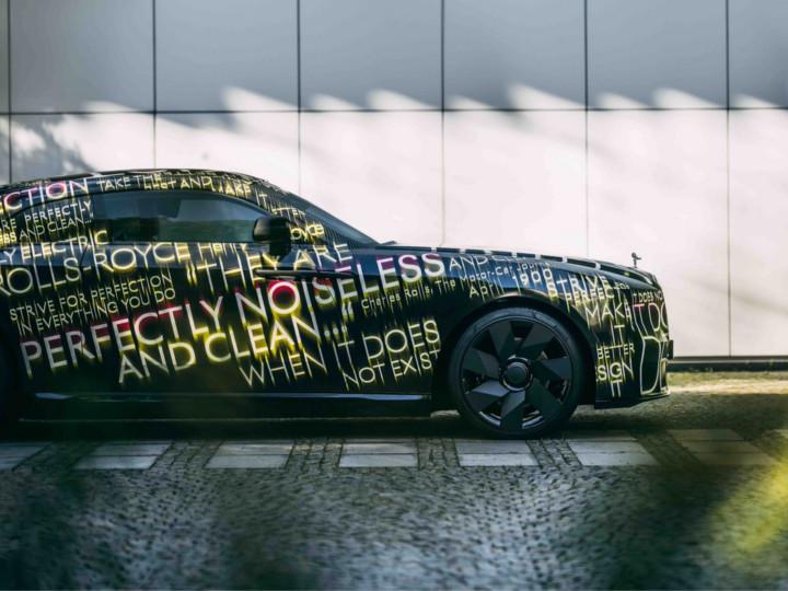 રોલ્સ રોયસની ફર્સ્ટ ઇલેક્ટ્રિક કાર SPECTRE શોકેસ થઈ, ટૂંક સમયમાં ટેસ્ટિંગ પ્રોગ્રામ શરૂ થશે અને 2023માં લોન્ચિંગ થશે|ઓટોમોબાઈલ,Automobile - Divya Bhaskar