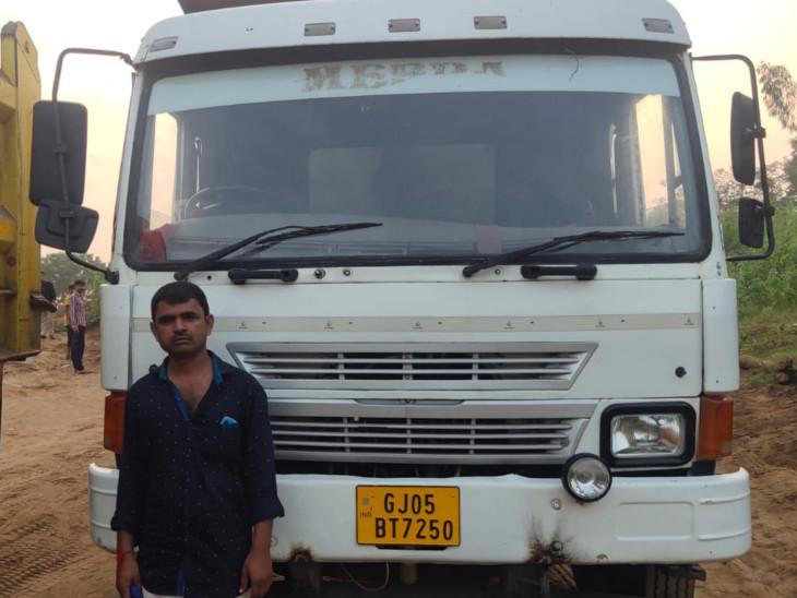 આરોપીની તસવીર - Divya Bhaskar