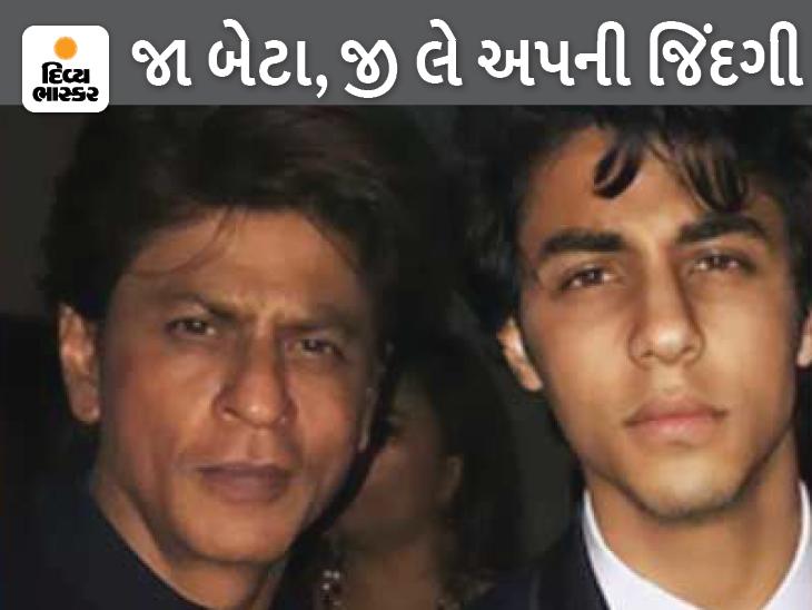24 વર્ષ પહેલાં કહ્યું હતું, 'મારો દીકરો ડ્રગ્સ અને સેક્સને ખૂબ એન્જોય કરે, મારી જેમ જ સ્મોક કરે'|બોલિવૂડ,Bollywood - Divya Bhaskar