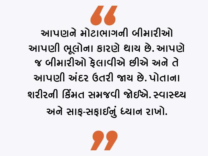 ધ્યાન રાખો, પોતાની મહેનતના રૂપિયા ખરાબ લોકોના હાથમાં જવા જોઈએ નહીં|ધર્મ,Dharm - Divya Bhaskar