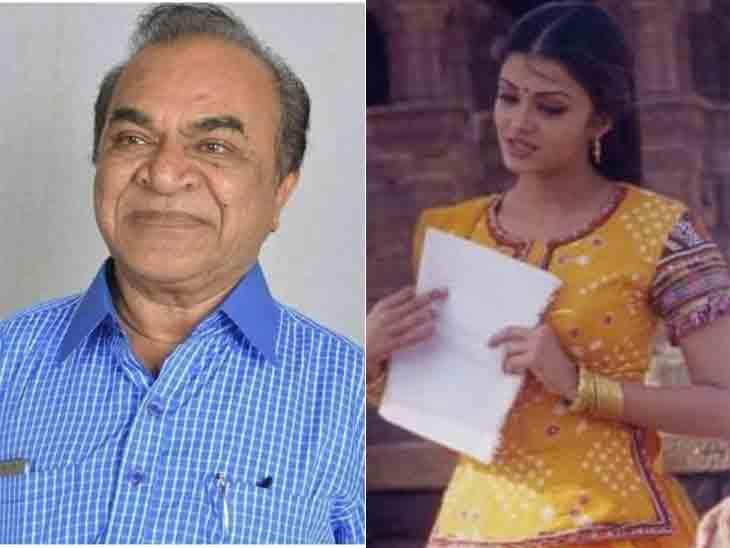 'હમ દિલ દે ચૂકે સનમ'ના સેટ પર ઐશ્વર્યા રાય ઘનશ્યામ નાયકને ગુરુ માનીને લાગતી હતી પગે ટીવી,TV - Divya Bhaskar