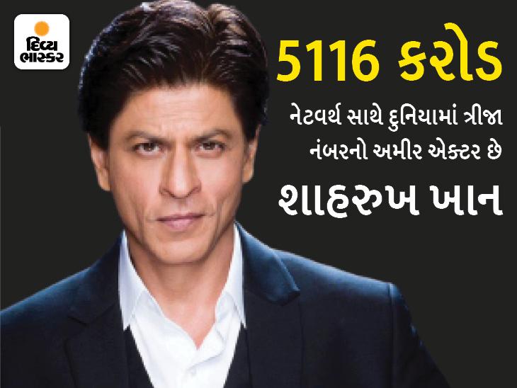 શાહરુખની 378 કરોડ રૂપિયાની બ્રાંડ વેલ્યુ પર જોખમ, સોશિયલ મીડિયા પર ખૂબ ટ્રોલ થયો, યુઝર્સે પૂછ્યું, પોતાના સંતાનના ઠેકાણા નથી, બીજાને શું પ્રેરણા આપશે? બોલિવૂડ,Bollywood - Divya Bhaskar