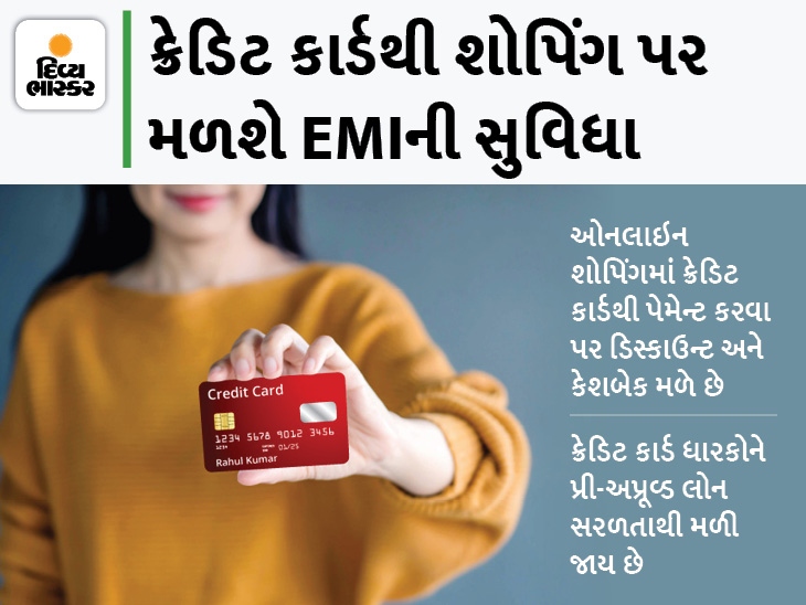 ફેસ્ટિવ સીઝનમાં ખરીદી વખતે રૂપિયાનું ટેંશન ના કરો, ક્રેડિટ કાર્ડથી ઓનલાઇન શોપિંગ કરતા મળશે અઢળક ઓફરનો લાભ|યુટિલિટી,Utility - Divya Bhaskar
