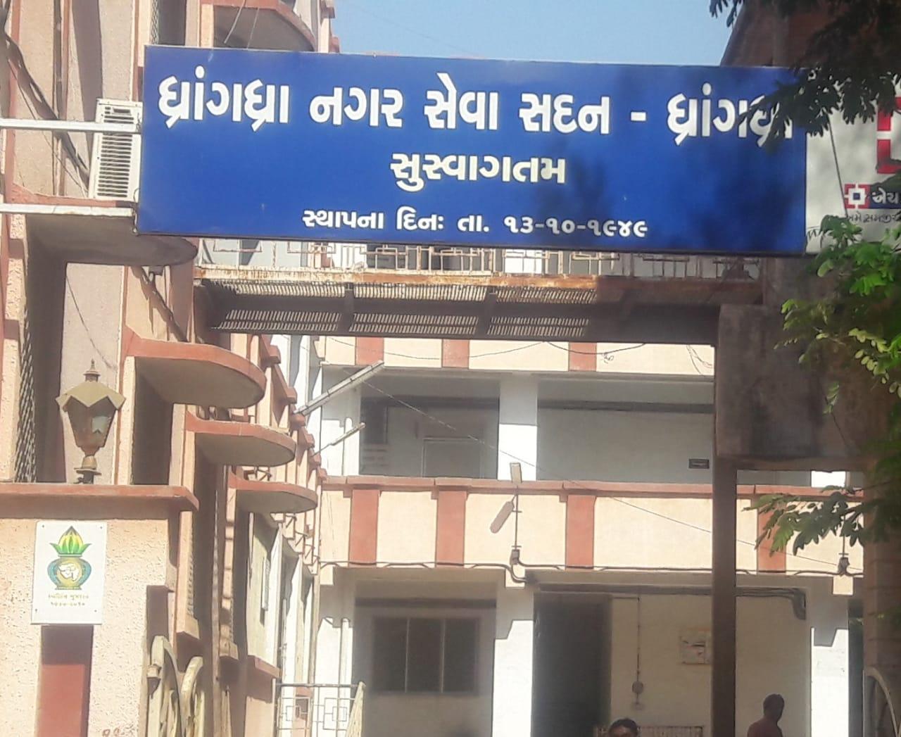 ધ્રાંગધ્રા નગરપાલિકાના ભૂગર્ભ ગટર યોજનાના 19.27 કરોડ રૂપિયાના કામોને સૈદ્ધાંતિક મંજૂરી - Divya Bhaskar
