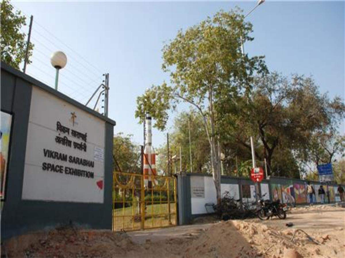 વિક્રમ સારાભાઈ સ્પેસ સેન્ટરમાં B.E/B.Tech કેન્ડિડેટ્સ માટે ભરતી જાહેર, 167 જગ્યા માટે 8 ઓક્ટોબર પહેલાં કરો અપ્લાય યુટિલિટી,Utility - Divya Bhaskar