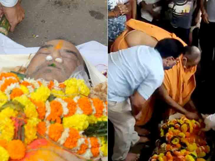 ઘનશ્યામ નાયકને ચહેરા પર મેકઅપ કરીને અંતિમ વિદાય આપવામાં આવી, કોણે છેલ્લીવાર કર્યો મેકઅપ?|ટીવી,TV - Divya Bhaskar