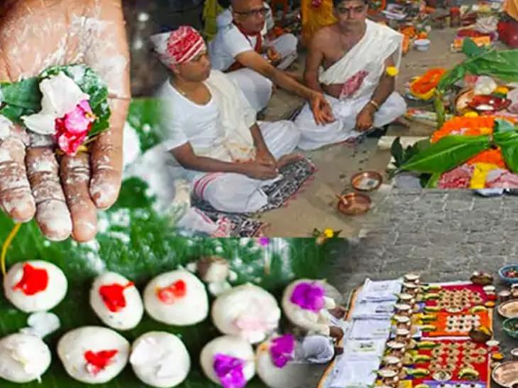આજે ચૌદશનું શ્રાદ્ધ અને 6 ઓક્ટોબરે સર્વપિતૃ અમાસના દિવસે પિતૃપક્ષ પૂર્ણ થશે|ધર્મ,Dharm - Divya Bhaskar