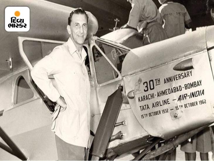 15 ઓક્ટોબર, 1962ના રોજ એર ઇન્ડિયાની 30મી વર્ષગાંઠ પર જેઆરડી ટાટા ફરી એકવાર કરાચીથી મુંબઈ ગયા