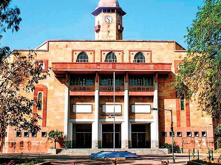 સાયબર સિક્યુરીટી રીસર્ચ માટે ગુજરાત યુનિવર્સિટી અને DRDO વચ્ચે MOU થયા|અમદાવાદ,Ahmedabad - Divya Bhaskar