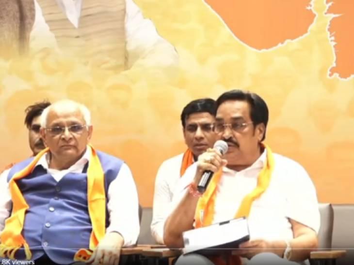 ગુજરાત ભાજપના પ્રમુખ પાટીલનો 'આપ'ને ટોણો મારી કહ્યું- ગાજ્યા મેઘ વરસ્યા નહીં, કોંગ્રેસનો ઉલ્લેખ સુદ્ધા ન કર્યો|અમદાવાદ,Ahmedabad - Divya Bhaskar