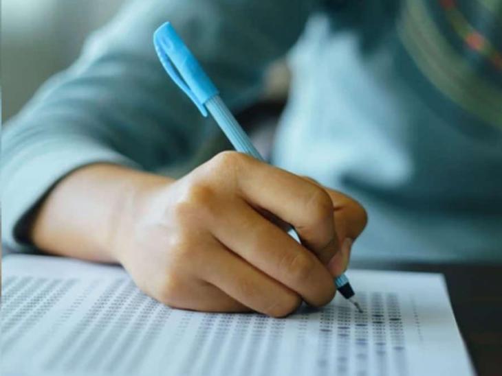 10મીએ 4090 ઉમેદવાર UPSCની પરીક્ષા આપશે, સવારે 9.30થી 11.30 અને બપોરે 2.30થી 4.30 દરમિયાન 16 કેન્દ્રમાં પરીક્ષા લેવાશે|રાજકોટ,Rajkot - Divya Bhaskar