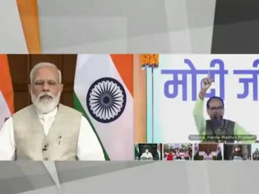 મોદીએ કહ્યું- સરકાર ભારતીય કંપનીઓ પાસેથી જ ડ્રોન ખરીદશે, MPના લોકો વિકાસ માટે ઉત્સાહિત છે|ઈન્ડિયા,National - Divya Bhaskar