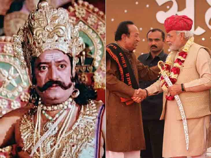 અરવિંદ ત્રિવેદીના અંતિમસંસ્કારમાં 'સીતા'-'લક્ષ્મણ' આવ્યાં, 'રામ' હાજર ના રહ્યા, PM મોદીએ શ્રદ્ધાંજલિ પાઠવી|ટીવી,TV - Divya Bhaskar