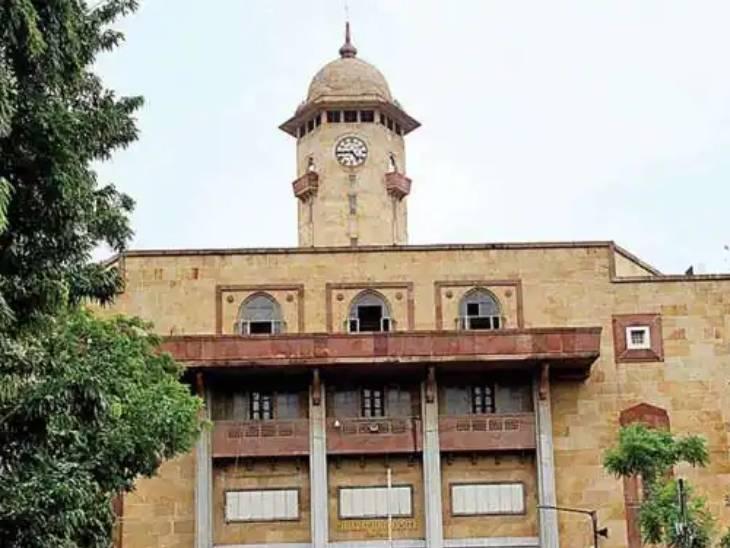 ગુજરાત યુનિવર્સિટી ફાઈલ ફોટો - Divya Bhaskar