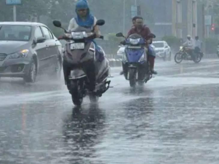 આગામી બે દિવસ દક્ષિણ ગુજરાતમાં હળવા વરસાદની આગાહી ( ફાઈલ ફોટો)