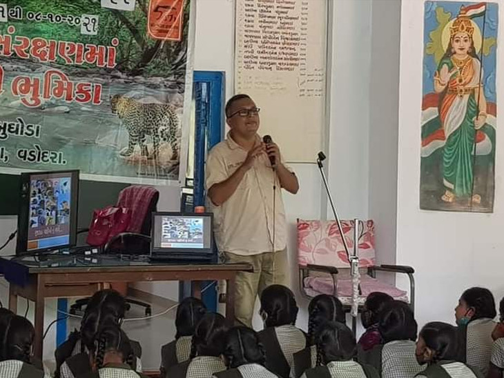 14 જેટલી શાળાઓમાં વન્ય જીવ સંપદા ફોટો પ્રદર્શન યોજ્યા છે - Divya Bhaskar